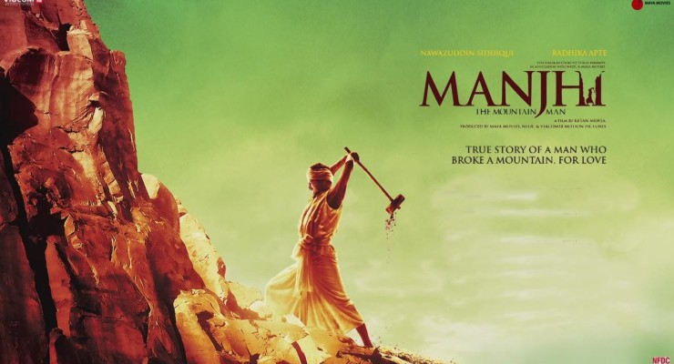 Manjhi: El hombre de la montaña